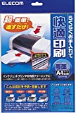 ELECOM プリンタクリーニングシート(両面タイプ) CK-PR1W