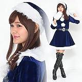 サンタコスプレ ワンピース レディース < 帽子 ベルト 手袋 セット > ( 身長 150cm?165cm程度 ) クリスマスコス 衣装 ブルー 青