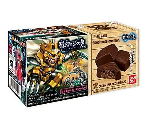 破幻のジスタチョコ 第2弾 10個入 BOX(食玩・チョコ)