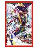 """ブシロードスリーブコレクション ミニ Vol.72 カードファイト!! ヴァンガード 『ドラゴニック・カイザー・ヴァーミリオン""""THE BLOOD"""