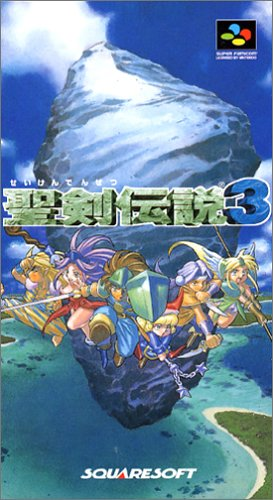 【torrent】【SNES(スーパーファミコン)】聖剣伝説3[ROM][zip]