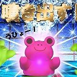 ケロケロっと歌う♪光ってお歌なふんすいガエルちゃん/ピンクのかえるちゃんHB-2311 / 株式会社 ハシートップイン