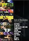 The Best of Musikladen