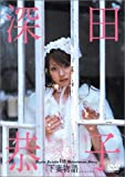 深田恭子 DVD 「深田恭子 in 下妻物語」