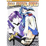 Full metal panic! Comic mission: 1di Shouij Gatou