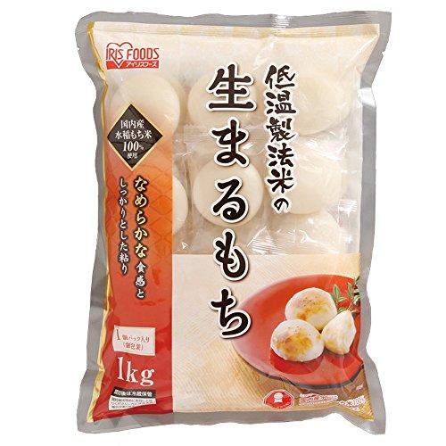 低温製法米の生まるもち 個包装 国産 1kg