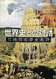 ISBN-10:4885272033