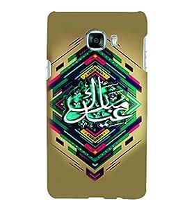 PrintVisa Religious & Spiritual Allah 3D Hard Polycarbonate Designer Back Case Cover for Samsung C7