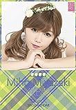 クリアファイル付 (卓上)AKB48 宮崎美穂 カレンダー 2015年