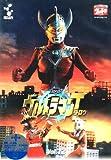 DVD ウルトラマンタロウ VOL.12