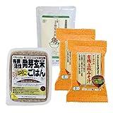 断食回復食セット1日分(活性発芽玄米粥1個,活性発芽玄米ごはん1個,有機蓼科味噌汁2個)