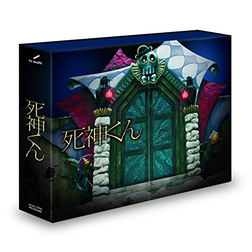 死神くん DVD-BOX(初回限定封入特典なし)