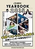 CROSSBEAT YEAR BOOK 2015 (シンコー・ミュージックMOOK)