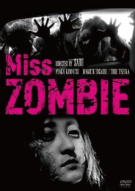 DVD Miss ZOMBIE starring Ayaka Komatsu