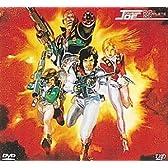 CRUSHER JOE DVD-COMPLETE-BOX