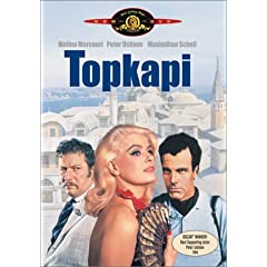 Topkapi (1964)-ΜΕΛΙΝΑ ΜΕΡΚΟΥΡΗ