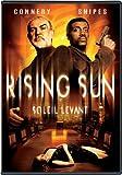Rising Sun (Bilingual)