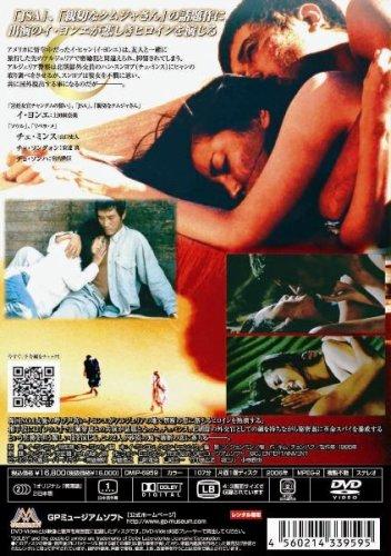 インシャラ [DVD]