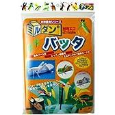 ミルダン立体昆虫シリーズ(バッタ)