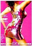 SMILE TOUR 2004~全国編~