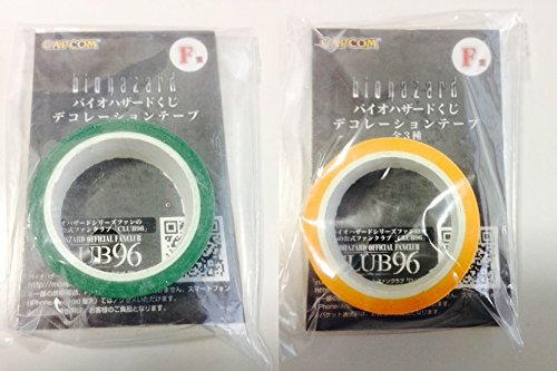 Biohazard Resident Evil Kuji F Prize Condition Tape Green & Yellow Color Geo Promo Items - 1