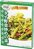 タイの台所)タイ野菜炒めの素80g箱