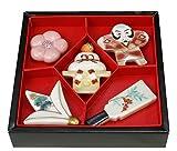 京焼 清水焼 箸置 5個セット 京のお正月 HKY401