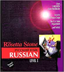 how to add rosetta stone language without cd mac