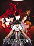 THE FEATURE FILMS NEON GENESIS EVANGELION DTS COLLECTORS Edition [DVD]