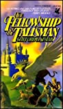 Fellowship of Talisman (0345275926) by Simak, Clifford D.