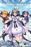 Puella Magi Kazumi Magica, Vol. 5: The Innocent Malice