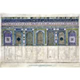Drawing of Tile Decoration of the Dome of the Rock in Jerusalem, by Ernest Richmond (Print On Demand)
