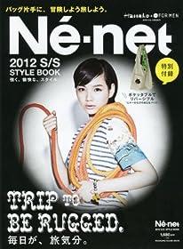 ネ・ネット Ne-net 2012 S/S STYLE BOOK (マガジンハウスムック)