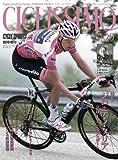 CICLISSIMO (チクリッシモ) No.29 2012年 08月号(サイクルスポーツ2012年8月増刊 )
