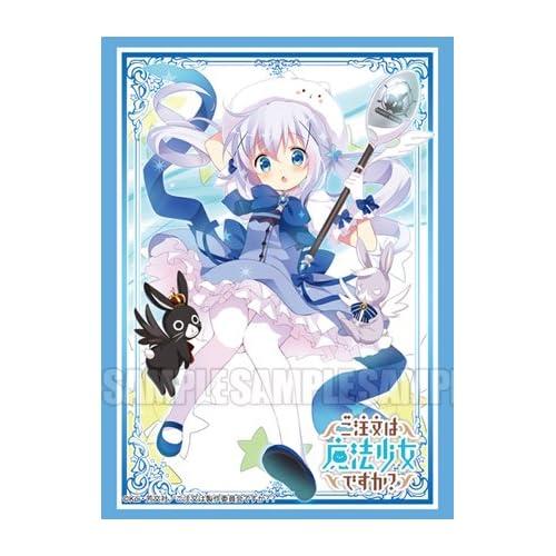 イベント限定 ブシロード スリーブコレクションエクストラ vol.120 ご注文はうさぎですか?『魔法少女チノ』