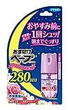 おすだけベープスプレー 280回分 不快害虫用 ナイトアロマの香り 28.2mL