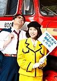 Webラジオ【クリームソーダとギムレット】Perfect CD -2杯目-
