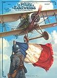 エーデルワイスのパイロット