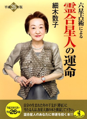 archives shimakurachoyoko sikyo siin