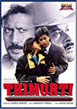 Trimurti - Comedy DVD, Funny Videos