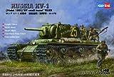 1/48 ロシアKV-1重戦車 溶接砲塔 初期型) 1941年