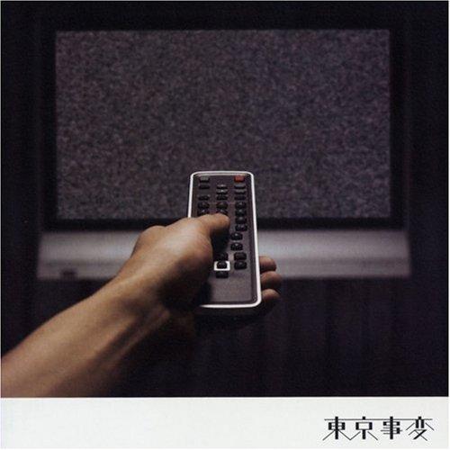 閃光少女 [DVD]