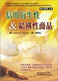 img - for Credit derivatives & structured products (Paperback) (Traditional Chinese Edition) book / textbook / text book
