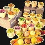 【宮崎で愛情を込めて作った】生まじめ職人のアイスクリーム(20個セット)