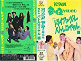 B★Q VIDEO Vol.2 [VHS]