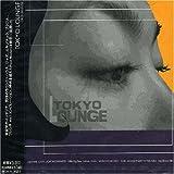 TOKYO LOUNGE