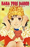 Hana yori dango Vol.22