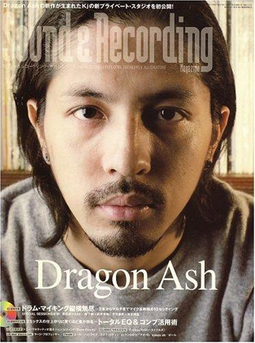 Sound & Recording Magazine (サウンド アンド レコーディング マガジン) 2007年 04月号 [雑誌]
