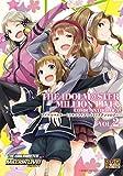 アイドルマスター ミリオンライブ!コミ 2 (IDコミックス DNAメディアコミックス)