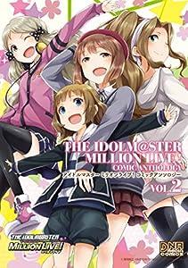アイドルマスター ミリオンライブ! コミックアンソロジー(2): IDコミックス/DNAメディアコミックス (IDコミックス DNAメディアコミックス)